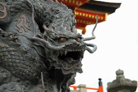 Atributos físicos del dragón japonés