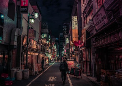 Aprovechar el tiempo en Japón