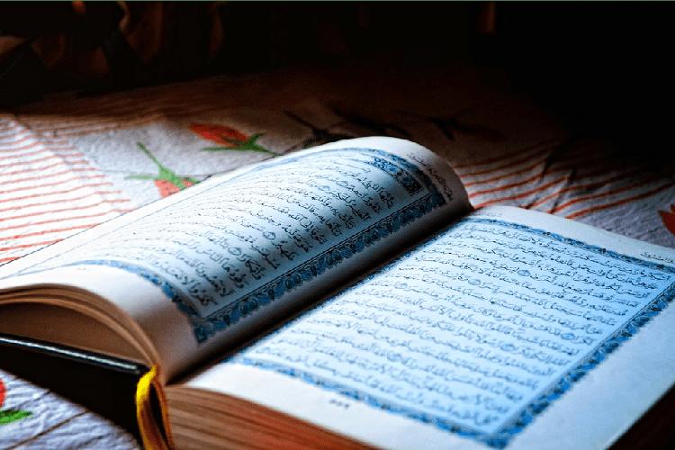 ¿Cuáles son los cinco pilares del Islam?